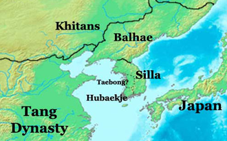 The location of Balhae in the year 900 Northeast Asia at 900 Khitan Bohai border.png