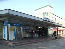 OER Mukogaoka-Yuen station South.jpg