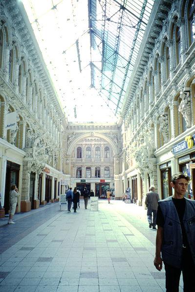 أوكـــرانـــيــــا 399px-Odesa_Shopping.jpg