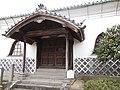 Oihaidō in Kōden-ji Saga.JPG
