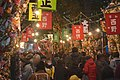 Okame market selling rake,Kawaguchi city,Japan.jpg