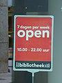 Open (3877328586).jpg