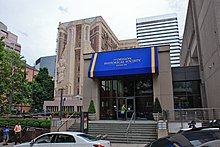 Oregon Historical Society entrance 2014.jpg