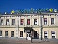 Orenburg. Gostiny Dvor.jpg