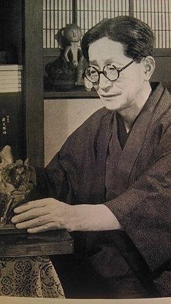 Orikuchi.jpg