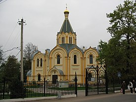 Orthodox church - panoramio.jpg