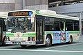 Osaka City Bus 20-1491 at Osaka Station.jpg
