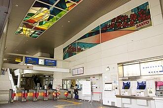 Dainichi Station - Image: Osaka Monorail Dainichi Station Ticket Gate