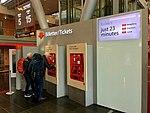 Oslo Lufthavn Gardermoen NSB billettautomat Oslo Airport Norway train ticket machine Gardermoen station 2017-09-15.jpg
