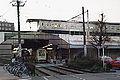 OtsukaStation.jpg
