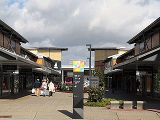 Zweibrücken Fashion Outlet
