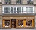 P1300837 Paris X rue de Paradis n21 rwk.jpg