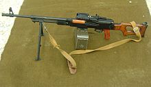 PKM of Hungarian Army