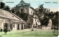 POL Sędziszów Małopolski - The Birth of the Most Holy Virgin Mary's Church (postcard).JPG