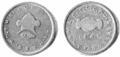PSM V53 D618 Utah twenty dollar gold coin.png