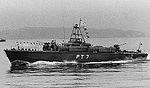 PT No.7 class torpedo boat.jpg