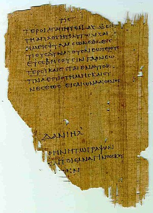 Susanna (Book of Daniel) - Part of the Septuagint text of the Susanna story as preserved in Papyrus 967 (3rd century).