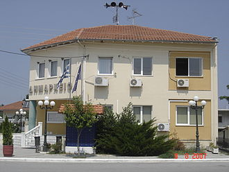 Kallithea, Pieria - The town hall of the former municipality of Paralia