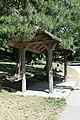 Parc des Buttes-Chaumont, abri en béton 04.jpg