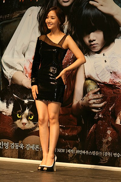 Shall Park min young pussylips not