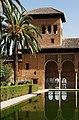 Partal pavillon alhambra1.jpg