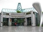 Pavillon central du Musee national des beaux-arts du Quebec 01.jpg