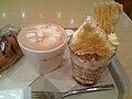 PeachParfait&CafeOle, Caffè Solare.jpg