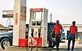 Petrol station in Ilorin Kwara Nigeria.jpg
