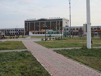 Petropavl - Railway station in Petropavl