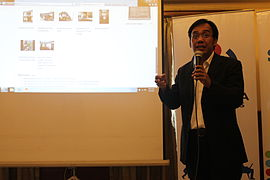 Philippine cultural heritage mapping conference 38.JPG