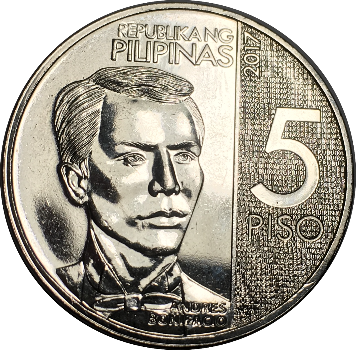 Coin Ph: Philippine Five Peso Coin