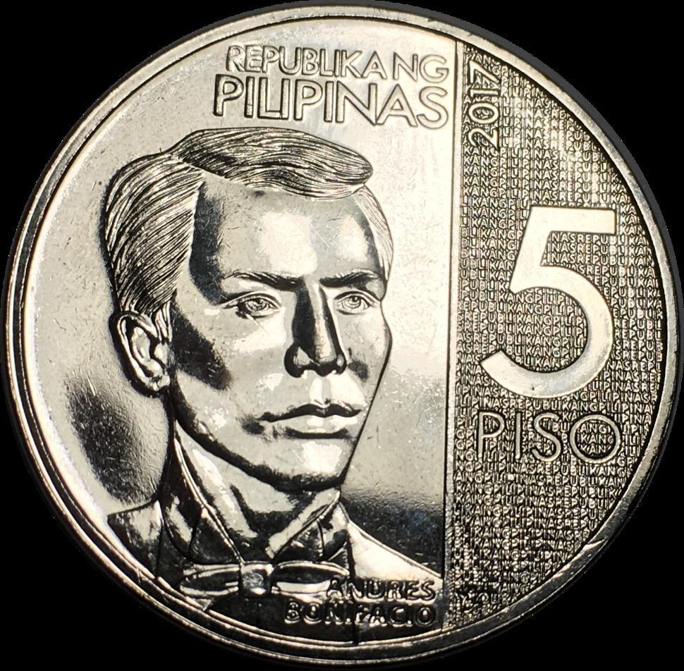 PhilippinesNewGen5PesoObverse