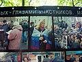 Photo-exhibition Dissenters March 09.jpg