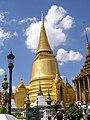 Phra Sri Ratana Chedi2.JPG