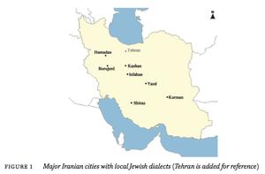 Judeo-Hamedani dialect - Image: Picture of Hamadan