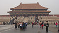 Pictures from The Forbidden City (12034948855).jpg
