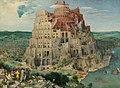 Pieter Bruegel d. Ä., , Kunsthistorisches Museum Wien, Gemäldegalerie - Turmbau zu Babel - GG 1026 - Kunsthistorisches Museum.jpg