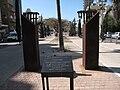 PikiWiki Israel 1034 aqueduct sculpture אקוודוקט.JPG