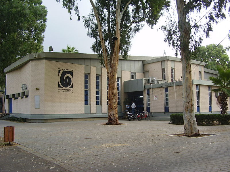 גן כרונינגן בתל אביב