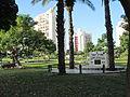 PikiWiki Israel 28348 Ramon Park in Givat Shmuel.JPG