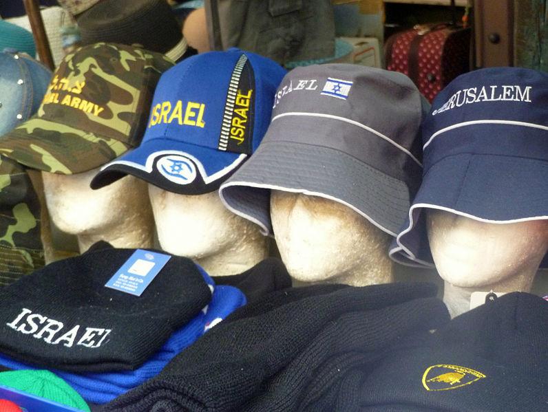 כובעים בשוק הכרמל תל אביב