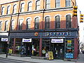Pittsburgh - South Sides shops 02.JPG