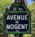 Plaque avenue Nogent Paris 2.jpg