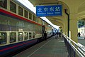 Platform 1 of Beijingdong Railway Station (20171023124650).jpg