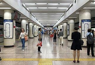 Fuxing Men station Beijing Subway interchange station