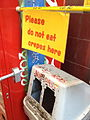 Please do not eat crepes here ゴミだめ No DAST (7478795056).jpg