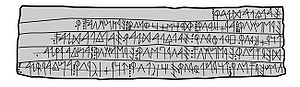 Southeastern Iberian script - Lead plaque from La Bastida de les Alcuses (Moixent)
