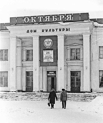 Soviet Union legislative election, 1989 - Culture Hall is prepared for legislative election in Pereslavl (1989)