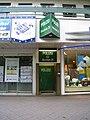 Polizei - Abschnitt 25 - geo.hlipp.de - 43413.jpg