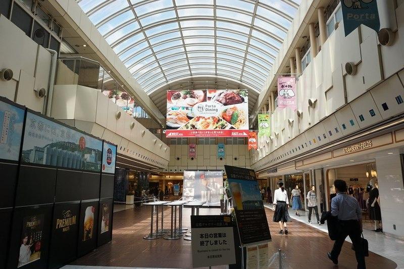 京都駅・ポルタプラザ